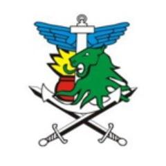 Ministère de la défense du cameroun